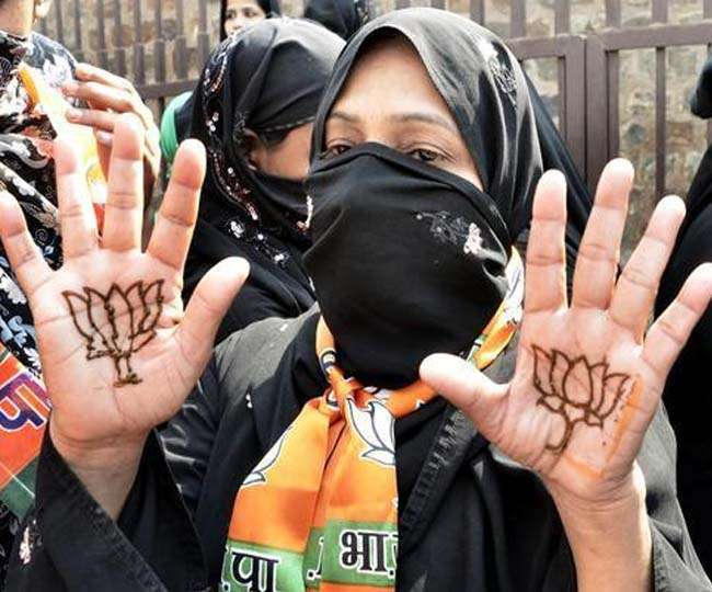 भाजपा ने तोड़ा 'अल्पसंख्यक विरोधी' मिथक, Minority बहुल क्षेत्रों में हासिल की 50 फीसदी सीटें