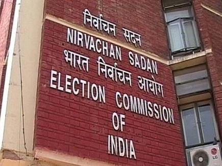 मतदाता सूची में उत्तरप्रदेश के लोगों के नाम जोड़ने पर बीएलओ बर्खास्त