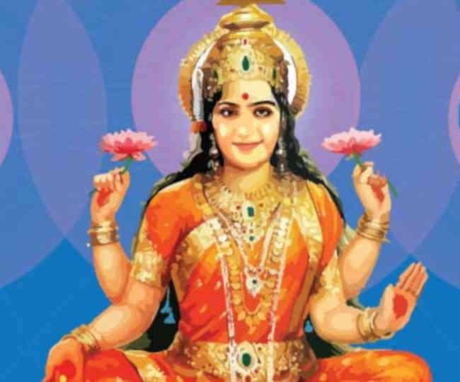 प्रेम आैर समृद्घि के लिए शुक्रवार को करें देवी लक्ष्मी की पूजा