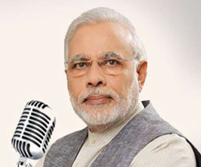Image result for मोदी मन की बात