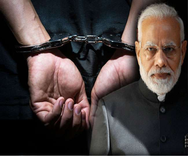 Mumbaikar arrested for threatening PM Modi with a chemical attack