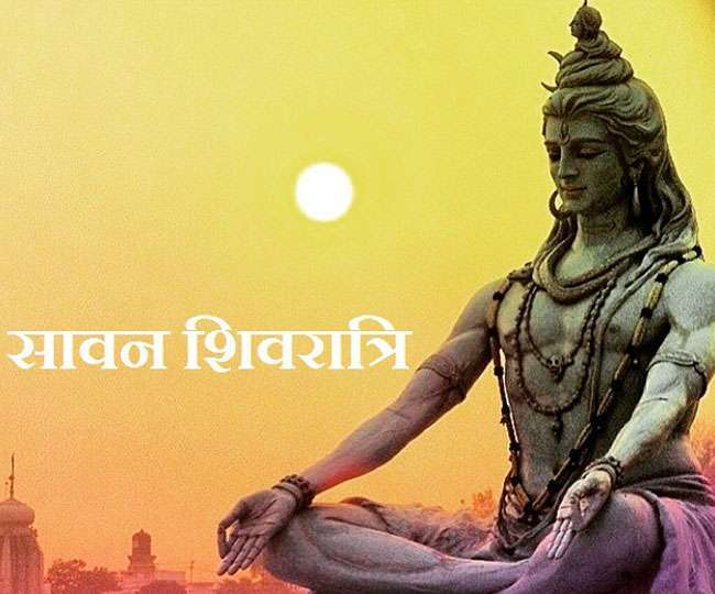 Happy Sawan Shivratri 2019 Wishes Images greeting quotes