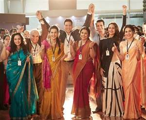 Mission Mangal Box Office Collection Day 15: Mission 200 करोड़ के लिए तैयारी पूरी