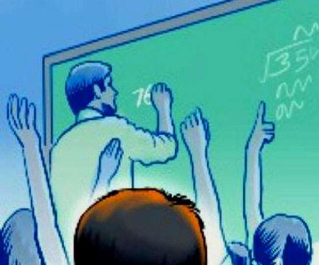 19 छात्राओं से छेड़छाड़ का आरोपित शिक्षक बर्खास्त