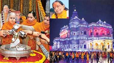Prem Mandir Shri Vrindavan Dham