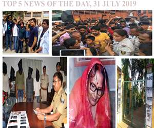 Top Five Muzaffarpur News of the day, 31 July 2019