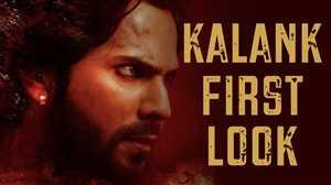 Kalank First Look Out: वरुण धवन के बारे में करण जौहर ने लिखा ये