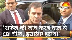 राहुल बोले- राफेल से मोदी को कोई नहीं बचा सकता, और अन्य खबरें