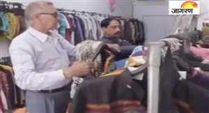 'नेकी की दुकान' सिर्फ गरीबों के लिए