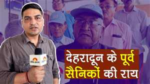 पूर्व सैनिक बोले- सर्जिकल स्ट्राइक से PM मोदी ने बताया कि भारत कमजोर नहीं