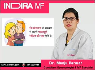 महिला की उम्र और इनफर्टिलिटी का है गहरा संबंध, IVF से हो सकता है चमत्कार