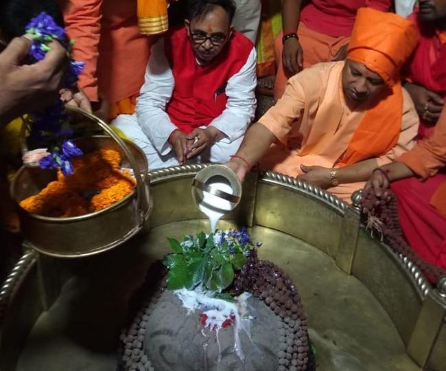 Image result for मार्कण्डेय महादेव मंदिर मेंमुख्यमंत्रीयोगी ने किया दर्शन-पूजन