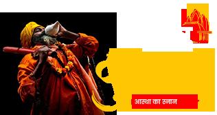 Kumbh-logo