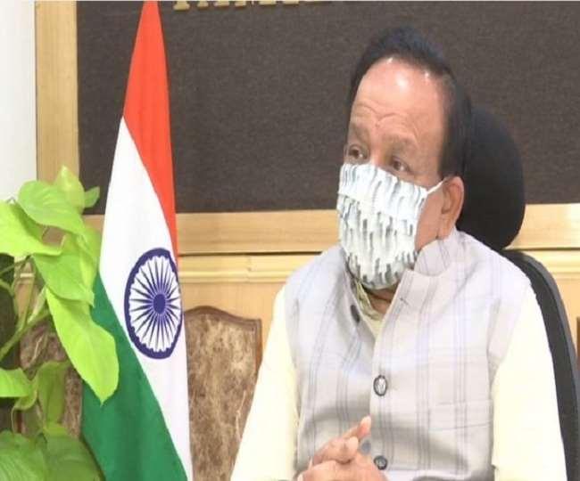 स्वास्थ्य मंत्री ने की प्रधानमंत्री मोदी की सराहना