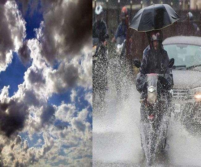 पश्चिमी विक्षोभ के चलते मौसम में आया है बदलाव