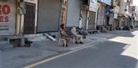 गली मोहल्ले व मुख्य बाजारों में रास्ते बंद, लोगों को किया घरों में कैद