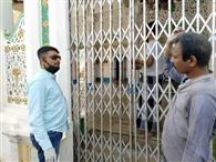 तब्लीगी मरकज के लोगों का भागलपुर में होने से हड़कंप