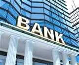 Corona effect : EMI के लिए नहीं टोकेगा बैंक, सीधा करें शिकायत