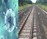 Fight against Corona: हरियाणा में COVID-19 राेकने को सड़कों के साथ रेलवे ट्रैक भी सील