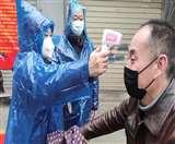 चीन में नहीं टला कोरोना संकट, बिन लक्षण वाले 1541 रोगी; संक्रमण के भी कई नए मामले आए सामने