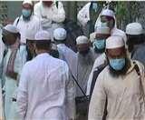 CoronaVirus: दिल्ली निजामुद्दीन तब्लीगी मरकज में गए बिहार के 86 में 37 हुए ट्रैक, गया के तीन लापता