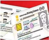 Lockdown ड्राइविंग लाइसेंस, वाहन परमिट व फिटनेस की 30 जून तक बढ़ी वैधता, इनको मिलेगा लाभ