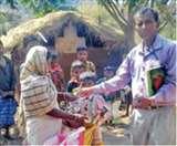 Weekly News Roundup Jamshedpur : बेचारे सरकारी स्कूल के शिक्षक,पढ़िए शिक्षा जगत की अंदरूनी खबर