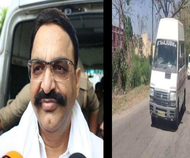 यूपी के बाहुबली नेता काे लाती पंजाब पुलिस। (जागरण)