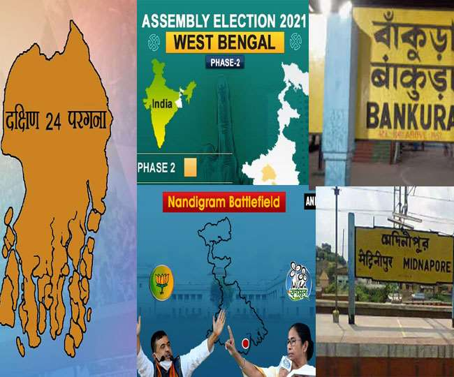 बंगाल विधानसभा चुनाव के दूसरे चरण में छिटपुट हिंसा के बीच मतदान हुआ।