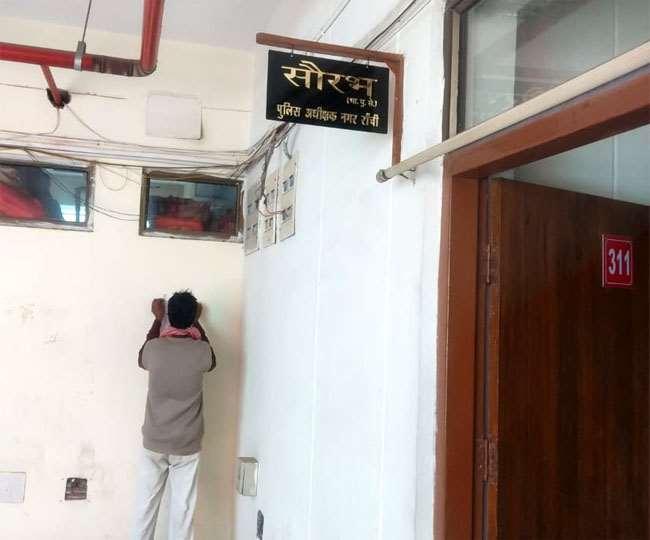 Ranchi Police, Jharkhand News पीड़ित परिजनों ने पुलिस पर मामले में अनदेखी के आरोप लगाए हैं।