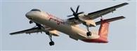 छह दिन में मात्र दो दिन ही उड़ान भर सकी आदमपुर-दिल्ली फ्लाइट
