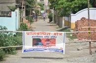 रसुलपुर में प्रतिबंधित क्षेत्र का लगा पोस्टर, सील इलाके में आने-जाने पर रोक