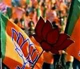 भाजपा के संगठन कार्यों में विधायक और मंत्रियों की उपस्थिति रहेगी अनिवार्य