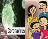 Bihar Quarantine Center Update: बिहार में क्वारंटाइन केंद्रों पर परिवार नियोजन की दी गई सीख, केंद्र सरकार ने सराहा