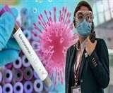 युवक कैंसर का इलाज कराने गया था, कोरोना वायरस के संक्रमित मिला Prayagraj News