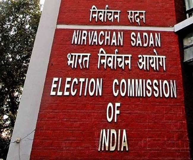 Elections for 18 seats of Rajya Sabha will be held on June 19