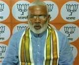 यूपी भाजपा अध्यक्ष स्वतंत्र देव सिंह का आह्वान, आत्मनिर्भरता के लिए चुनौतियों को अवसर में बदलें