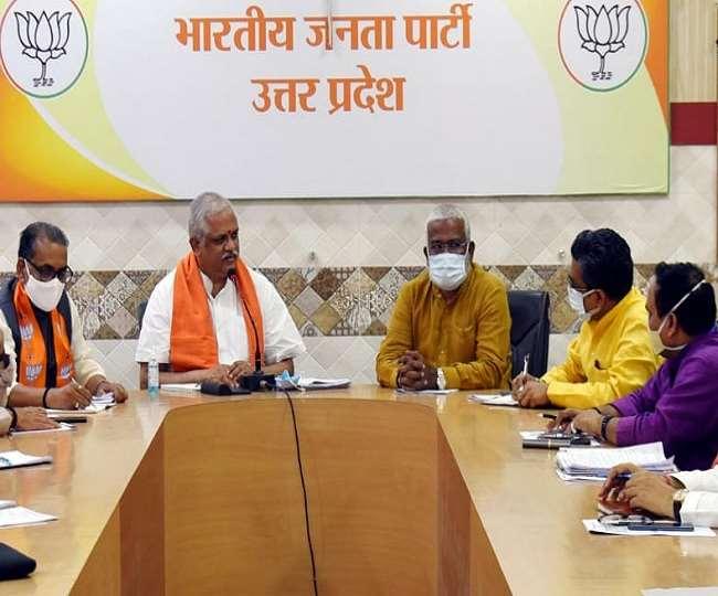 BJP UP Meeting National General Secretary BL Santosh Will Meet Deputy CM Keshav Prasad Maurya Today