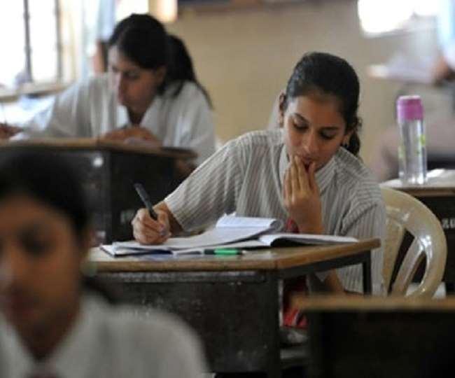 CBSE 12th Exam: दिल्ली समेत देशभर के 14 लाख से अधिक से छात्रों के लिए बुधवार का दिन होगा अहम