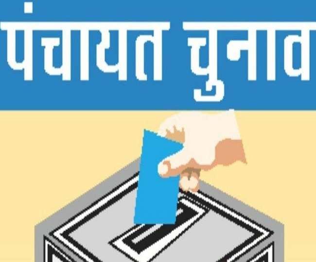 UP Panchayat By Election 2021: यूपी के पंचायत चुनाव- रिक्त पदों पर उपचुनाव आज, मतदान केंद्रों के बाहर लगी लंबी लाइन