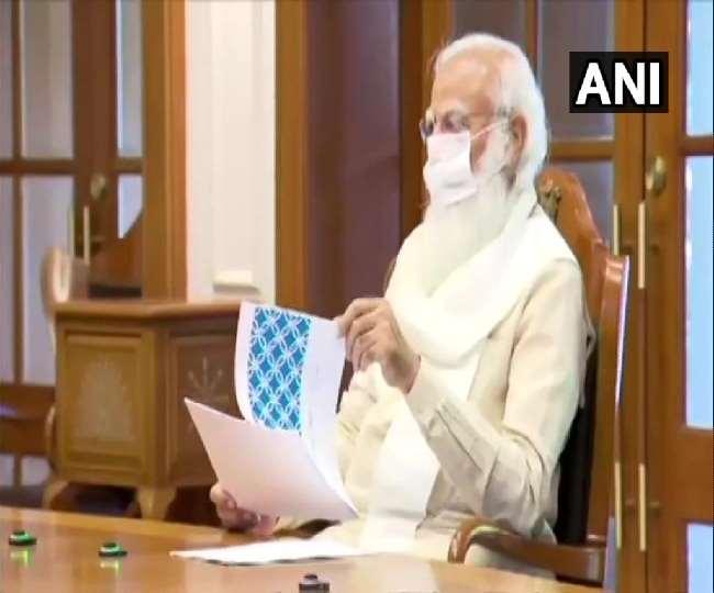 प्रधानमंत्री नरेंद्र मोदी आज शाम 12वीं की बोर्ड परीक्षाओं को लेकर एक अहम बैठक की अध्यक्षता करेंगे।
