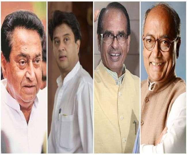 MP Politics Battle of supremacy in Madhya Pradesh BJP Digvijay ...