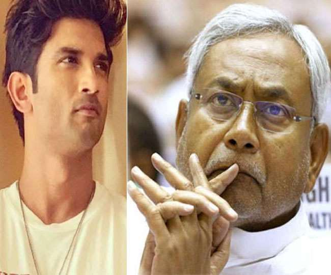 Sushant Singh Rajput Death: Big starement by CM Nitish in Sushant ...