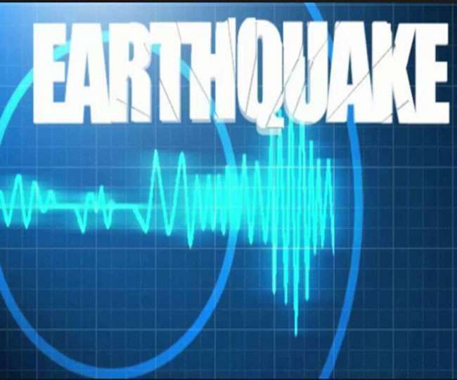 Chile: Velanar trembled by tremors of strong earthquake, measuring 6.8 in Richter scale
