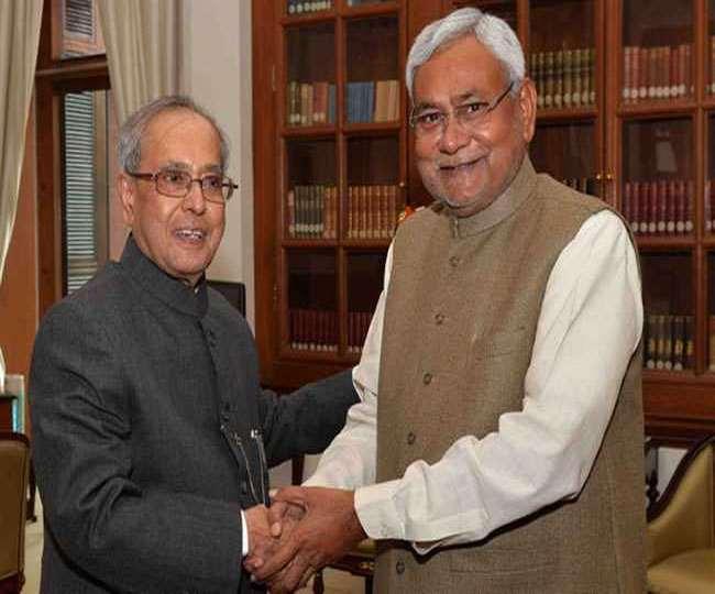 Pranab Mukherjee Death: प्रणब मुखर्जी का दूसरा घर था बिहार, दोबारा राष्ट्रपति बनाने के पक्ष में थे CM नीतीश