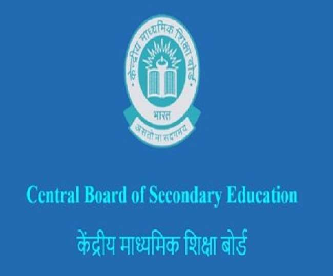 CBSE 12th Result 2021 Date @ cbseresults.nic.in
