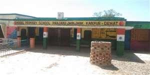 दस पंचायतों के स्कूलों में ठहराए गए 200 लोग भागे, नोटिस जारी