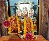 Corona Effect : मास्क पहन सात सदस्यों की उपस्थिति में हुआ सीताराम कल्याणम Jamshedpur News