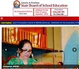 JKBOSE Exam 2020: 10वीं, 11वीं और 12वीं की बोर्ड परीक्षाएं फिर से स्थगित, देखें ऑफिशियल नोटिस