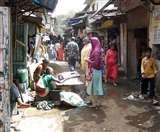 ब्रिटिश काल में बसाई गई थी धारावी, आज है एशिया की सबसे बड़ी स्लम कॉलोनी, यहां है कोरेाना का खौफ